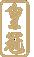 38.22 EGR Logo