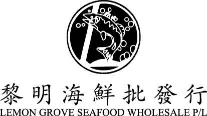 38.44 Lemon Grove Seafood Wholesale Pty Ltd